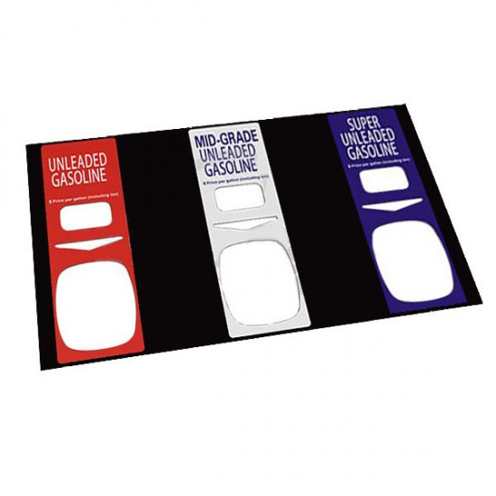 (New Aftermarket Part) 888459-003-088 Overlay (4 products) made to fit  Wayne Ovation w/ AFFEES Graphics